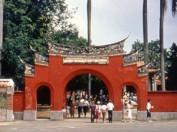 Le temple Wu Feng en Chiayi