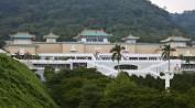 Le Musée du Palais National