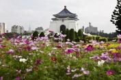 Le Mémorial de Tchang Kaï-chek