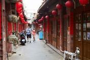 Historic Zhongyang Old Street, Penghu