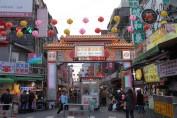 Raohe Street Night Market,Taipei