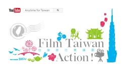 concours vidéo : filmez votre voyage à taiwan