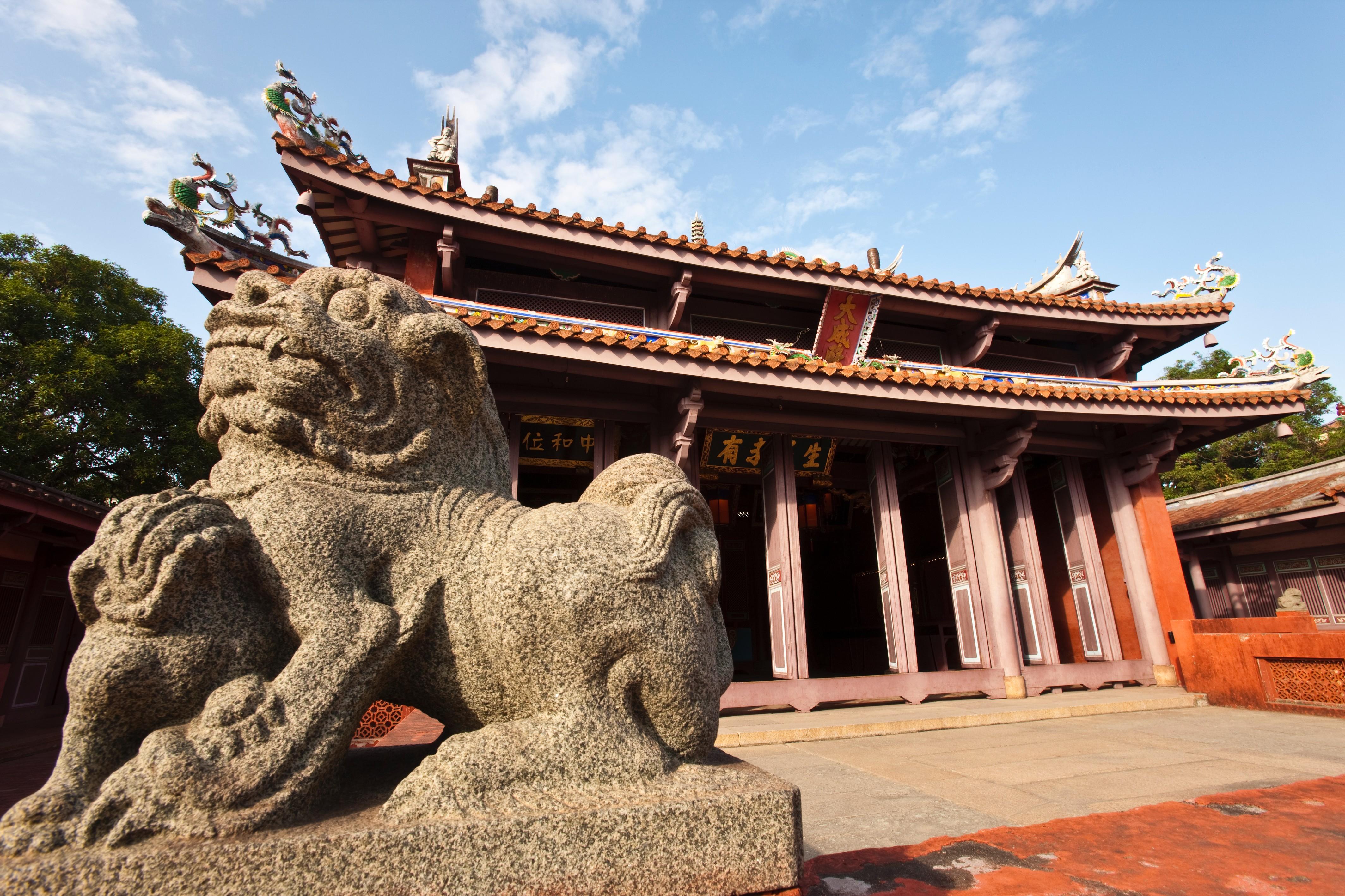 Le temple de Confucius à Tainan
