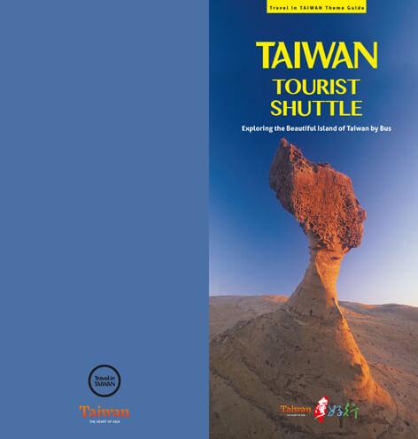 Taiwan Tourist Shuttle