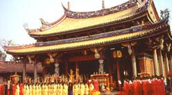 L'anniversaire de Confucius