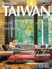Travel in Taiwan Mars-Avril 2021
